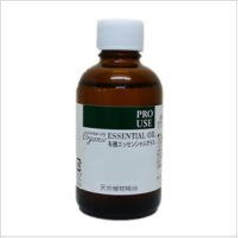 ディプロマ満たす中絶生活の木 有機ベルガモット(フロクマリンフリー) 50ml エッセンシャルオイル/精油/オーガニック