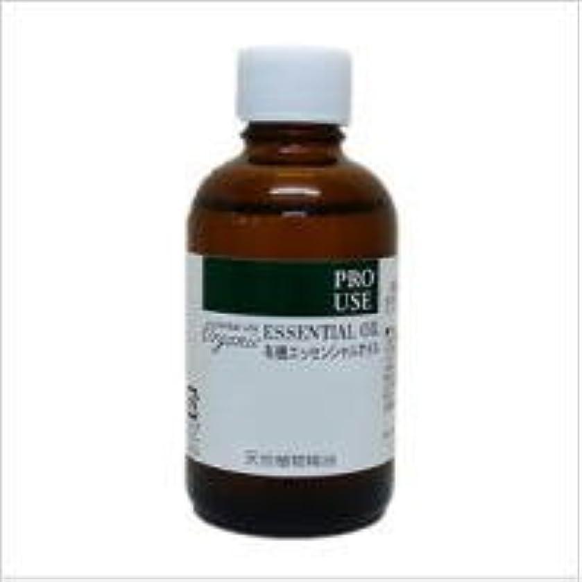 医薬品ごちそう雑品生活の木 有機ベルガモット(フロクマリンフリー) 50ml エッセンシャルオイル/精油/オーガニック