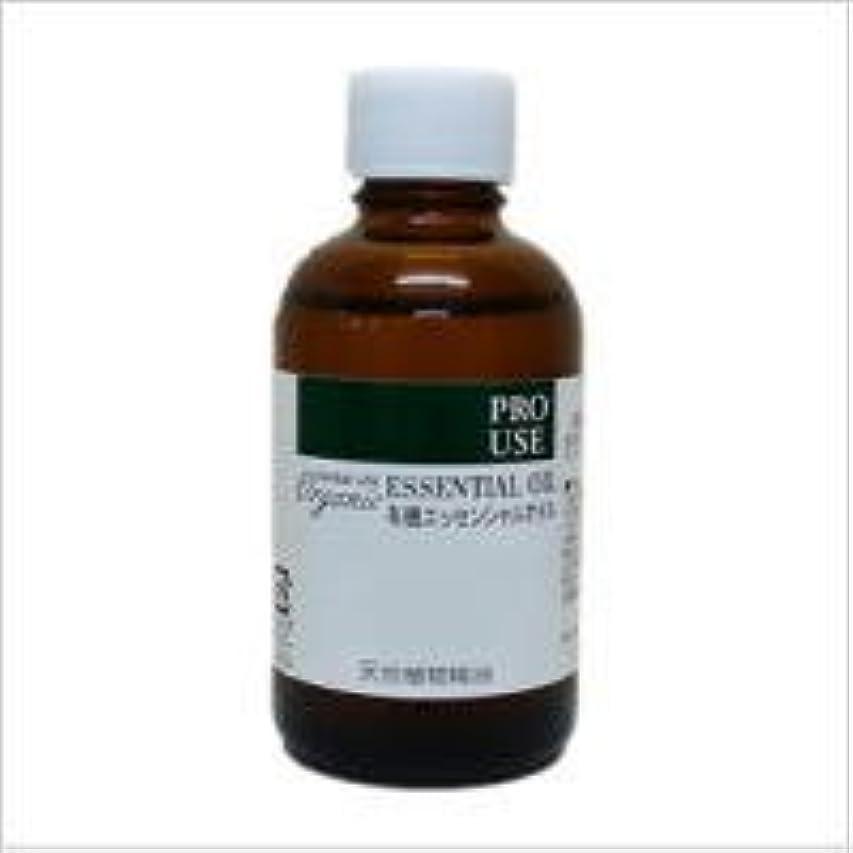 ワイプ絶えずクレーン生活の木 有機ベルガモット(フロクマリンフリー) 50ml エッセンシャルオイル/精油/オーガニック