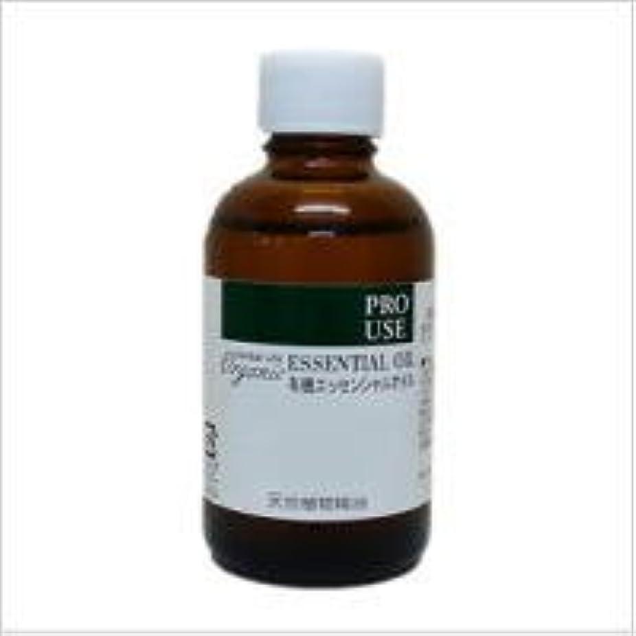 思慮のないディスク青生活の木 有機ベルガモット(フロクマリンフリー) 50ml エッセンシャルオイル/精油/オーガニック