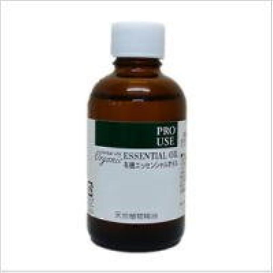 強化属性酸度生活の木 有機ティートゥリー 50ml エッセンシャルオイル/精油/オーガニック