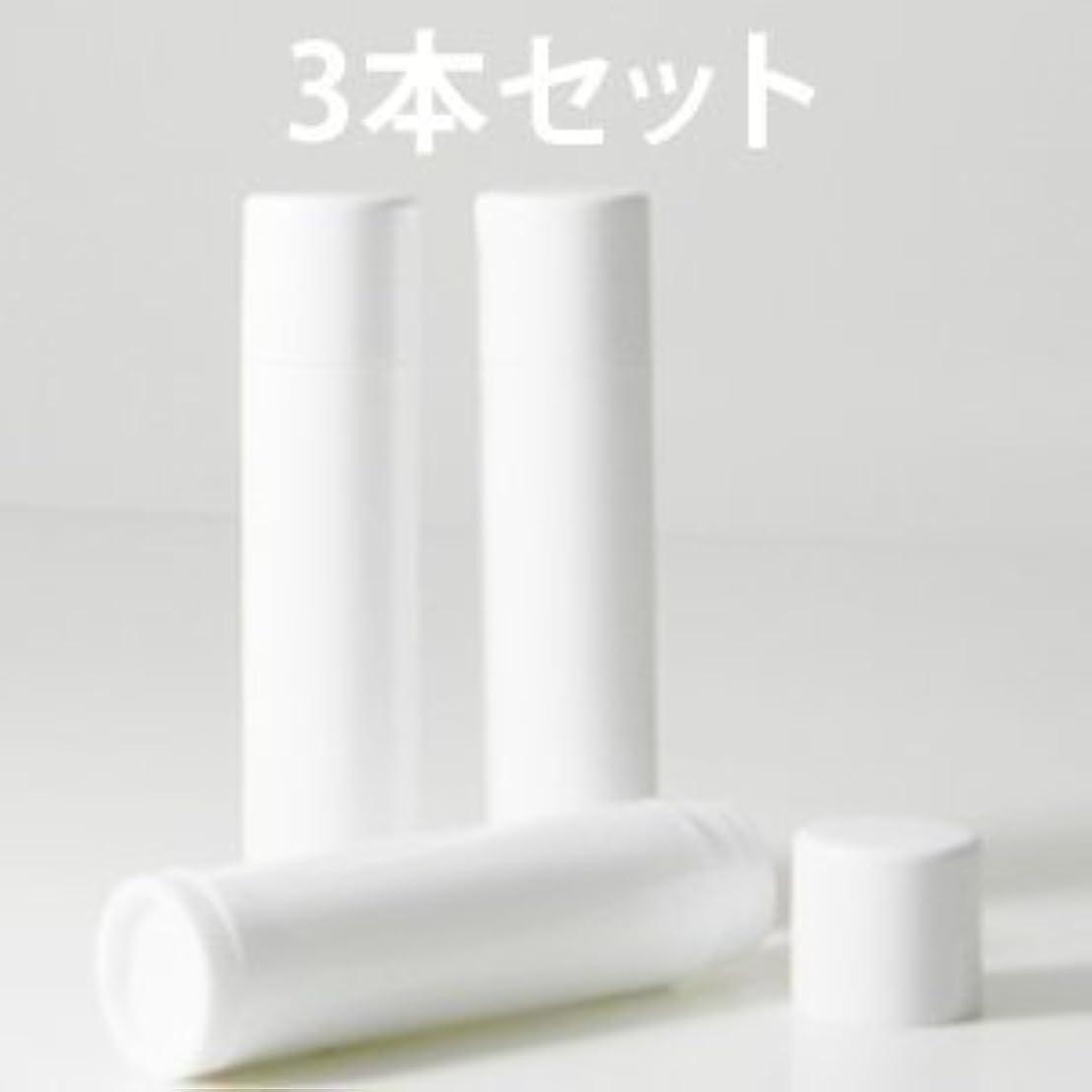 呼ぶバングラデシュ混合リップバームチューブ (ホワイト) 3本セット 【手作り化粧品容器】
