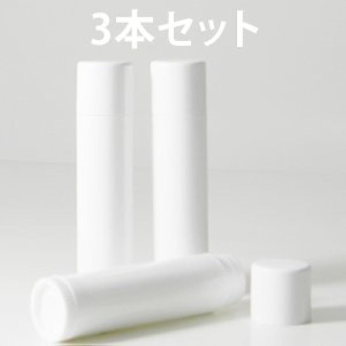 リップバームチューブ (ホワイト) 3本セット 【手作り化粧品容器】