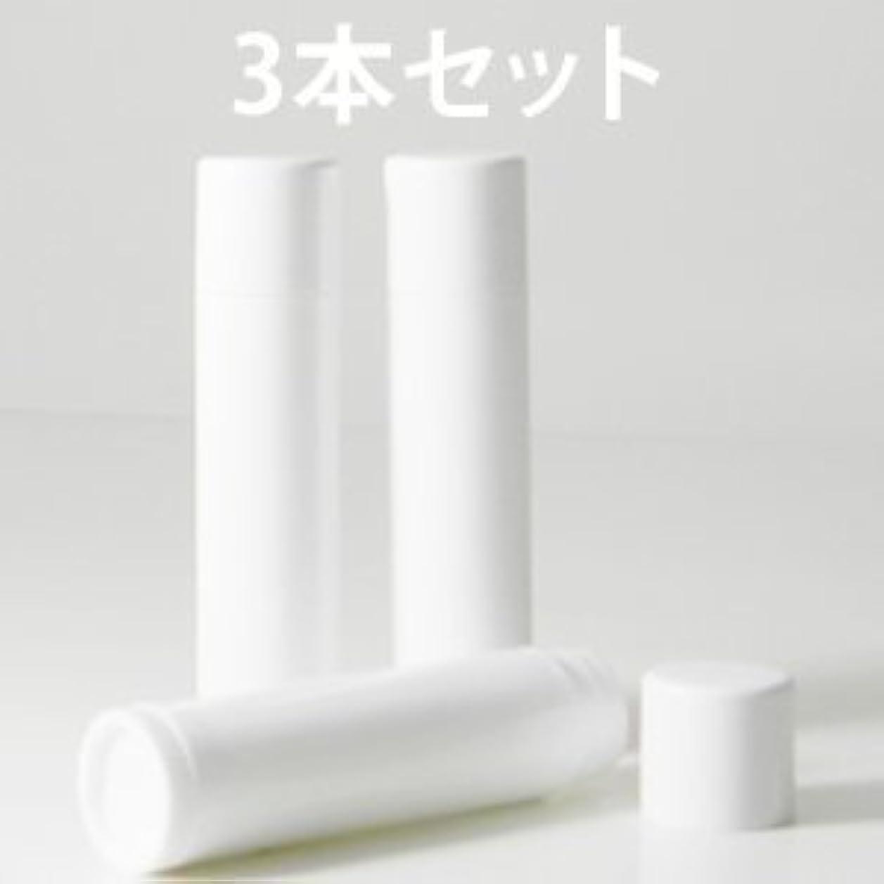 チャットギャザー嘆くリップバームチューブ 化粧品容器 ホワイト 3本セット
