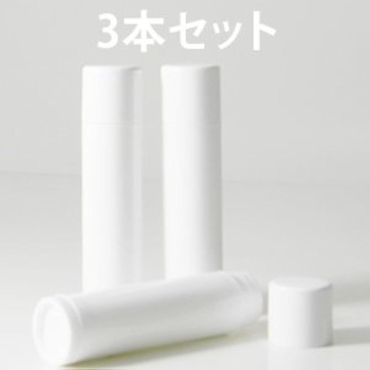 支援ご意見買うリップバームチューブ (ホワイト) 3本セット 【手作り化粧品容器】