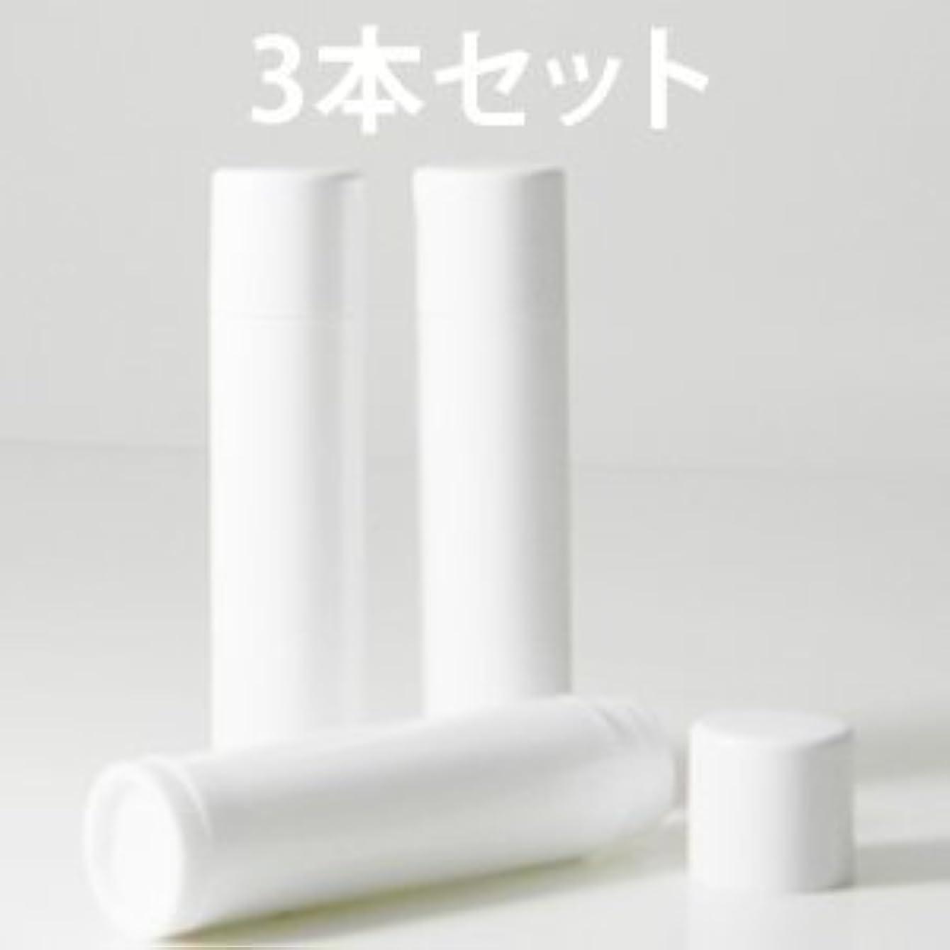 モバイルフィットネス姪リップバームチューブ 化粧品容器 ホワイト 3本セット