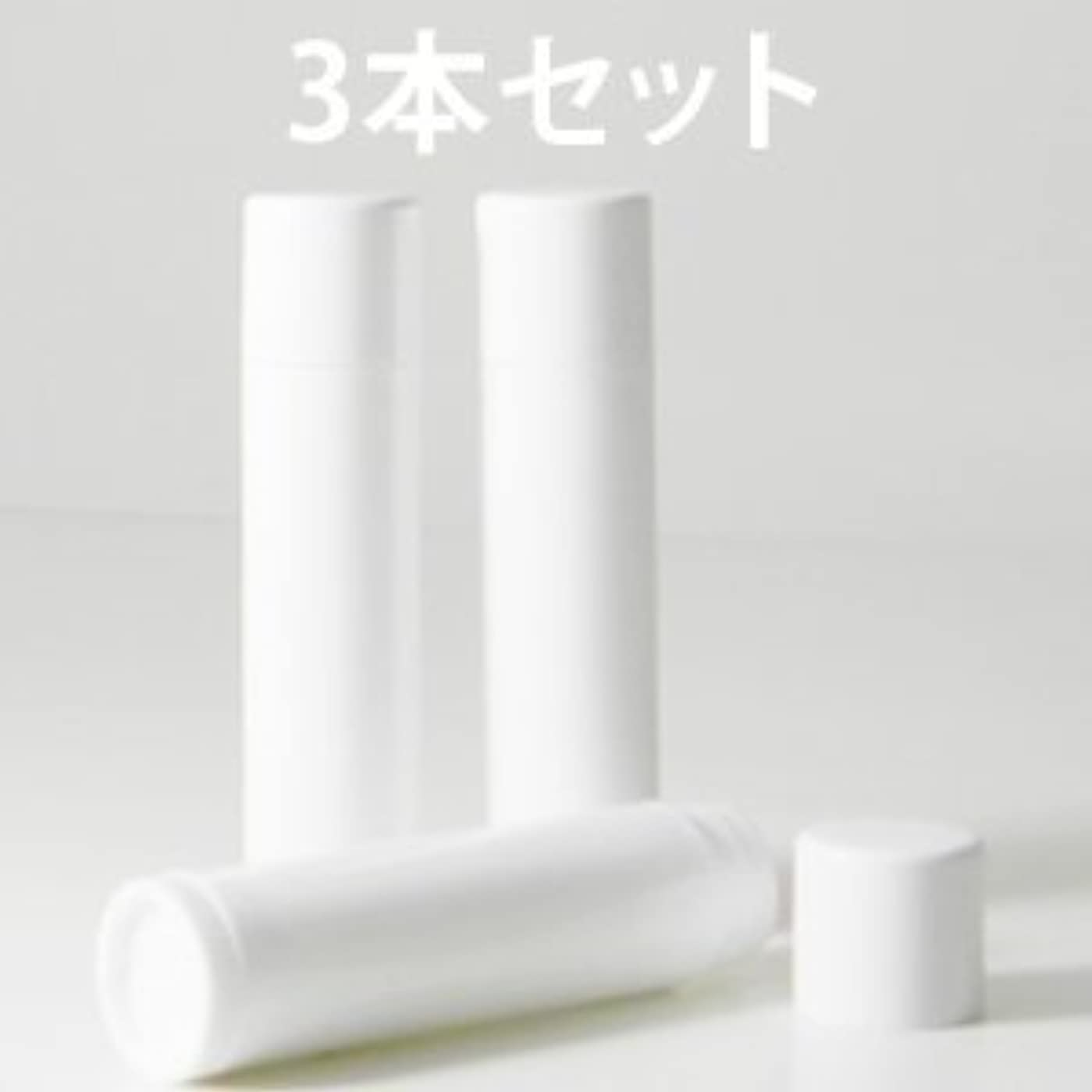 アウター補償コントローラリップバームチューブ (ホワイト) 3本セット 【手作り化粧品容器】