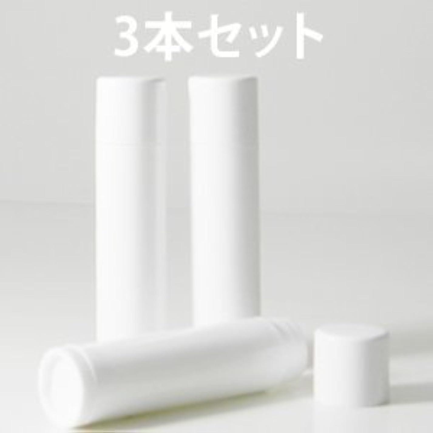 入口十服を洗うリップバームチューブ (ホワイト) 3本セット 【手作り化粧品容器】