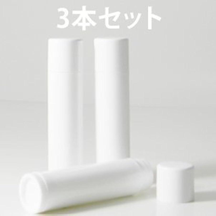 配列確保するタールリップバームチューブ (ホワイト) 3本セット 【手作り化粧品容器】