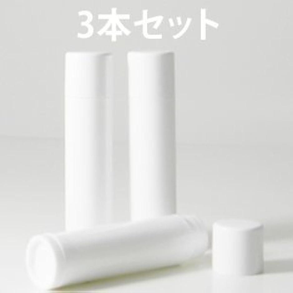 ひそかに最終永久リップバームチューブ (ホワイト) 3本セット 【手作り化粧品容器】