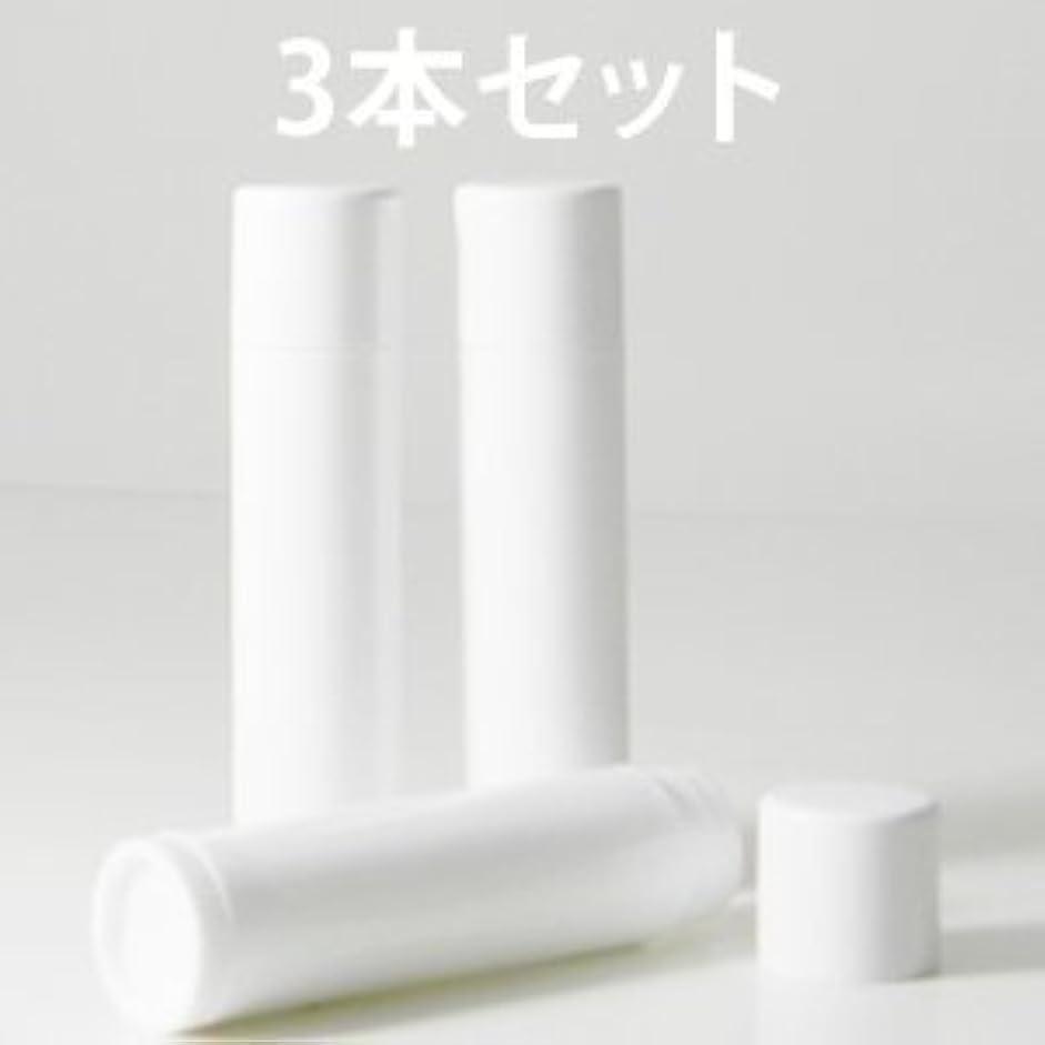 パノラマ画家猫背リップバームチューブ (ホワイト) 3本セット 【手作り化粧品容器】