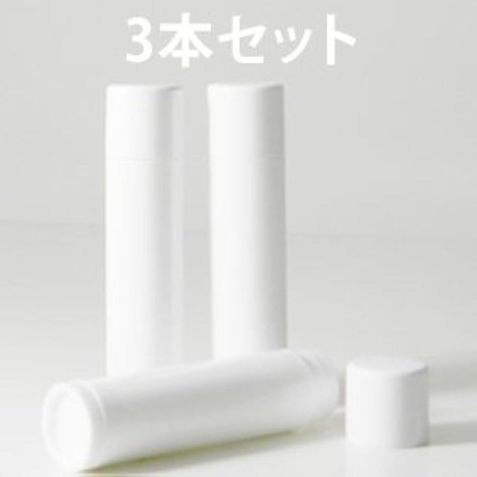 終わり急勾配のひどいリップバームチューブ (ホワイト) 3本セット 【手作り化粧品容器】