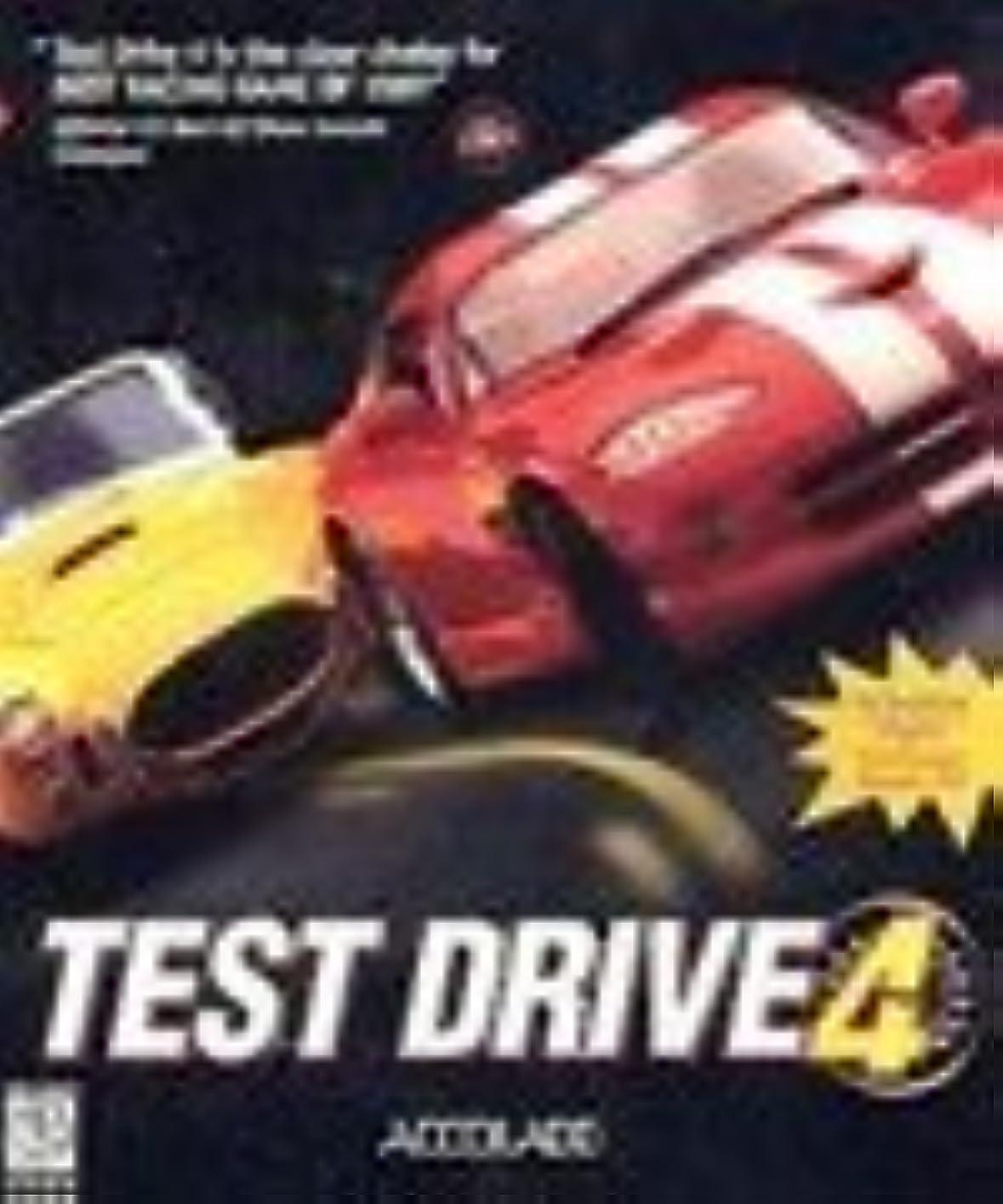 おんどりも滅びるTEST DRIVE4 英語版 日本語完全マニュアル付属