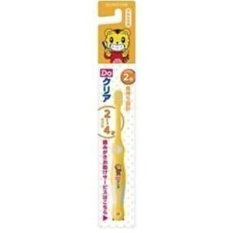 石油植木建設サンスター Do こどもハブラシ 幼児用(やわらかめ) 2才-4才の幼児用歯ブラシ×120個セット