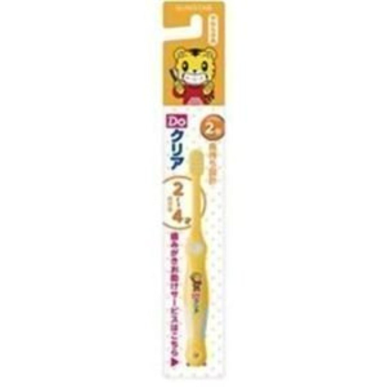 ホラー幼児徹底サンスター Do こどもハブラシ 幼児用(やわらかめ) 2才-4才の幼児用歯ブラシ×120個セット