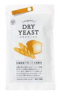 有機穀物で作った天然酵母(ドライイースト) 30g(3g×10)×2個