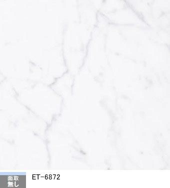 シンコール フロアタイル ET-6872 ホワイトカララ 石目柄 サイズ:45.72cm×45.72cm 【20枚入り】