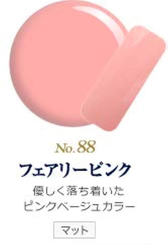 ミス残り嘆く発色抜群 削らなくてもオフが出来る 新グレースジェルカラーNo.11~No.209 (フェアリーピンク)