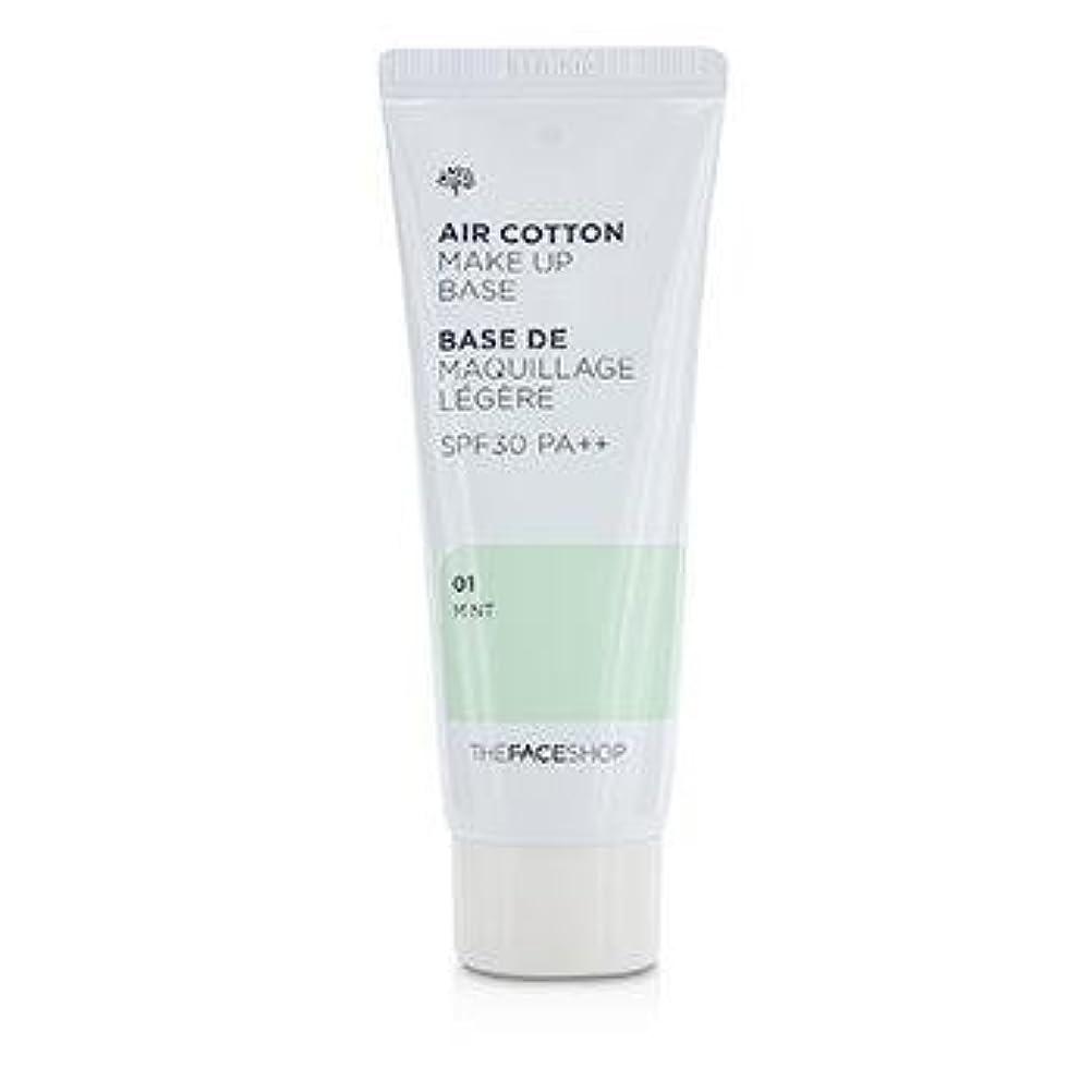 気味の悪い中に考古学的なThe Face Shop Air Cotton Make Up Base SPF30/PA++ 40ml #1 Mint