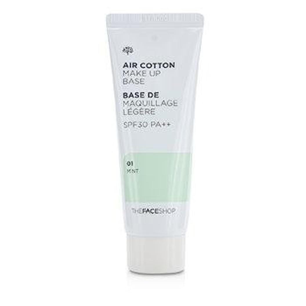 不十分な期待悪魔The Face Shop Air Cotton Make Up Base SPF30/PA++ 40ml #1 Mint