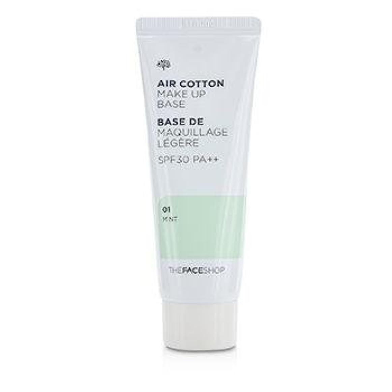 対人ほうき土器The Face Shop Air Cotton Make Up Base SPF30/PA++ 40ml #1 Mint