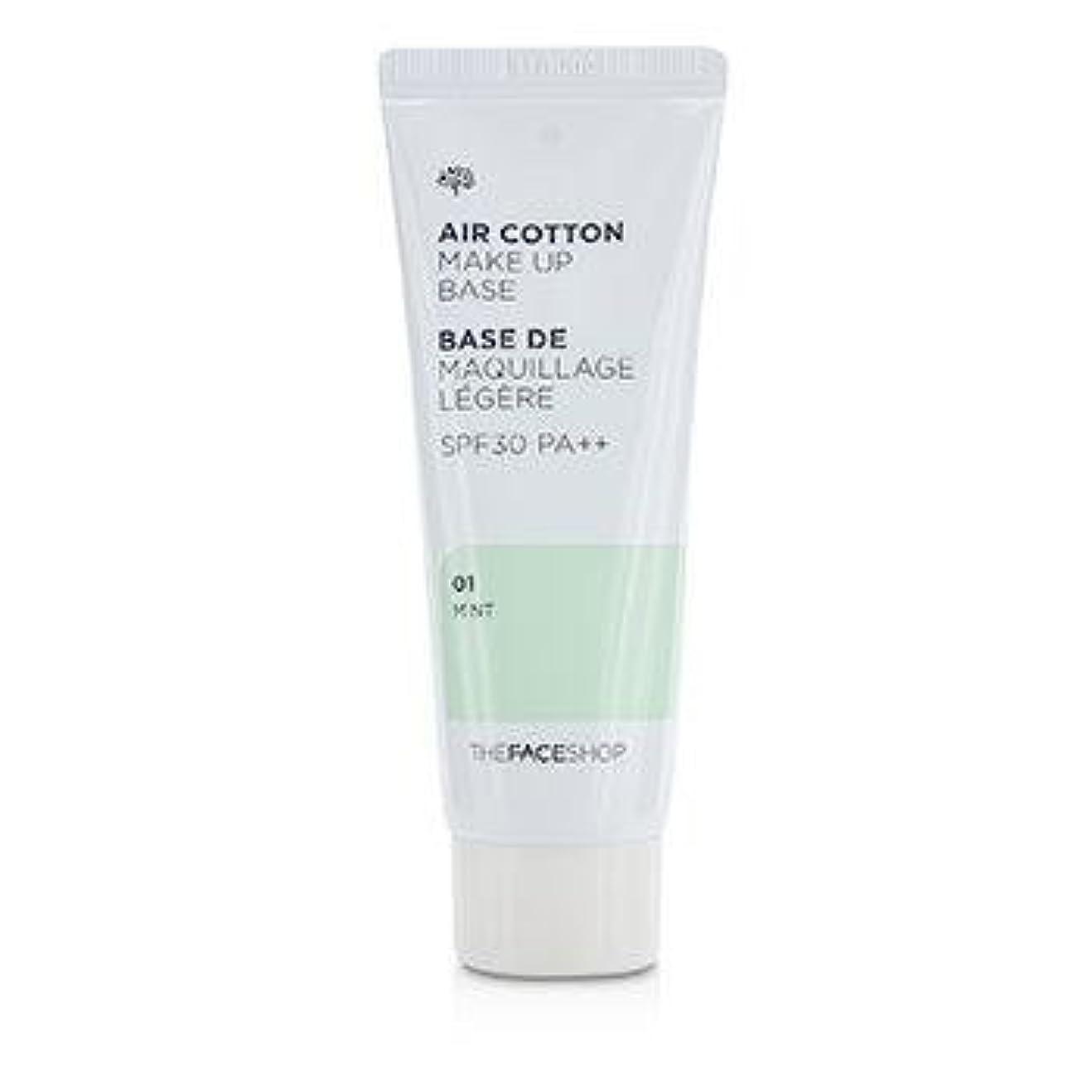 下るスキャン招待The Face Shop Air Cotton Make Up Base SPF30/PA++ 40ml #1 Mint