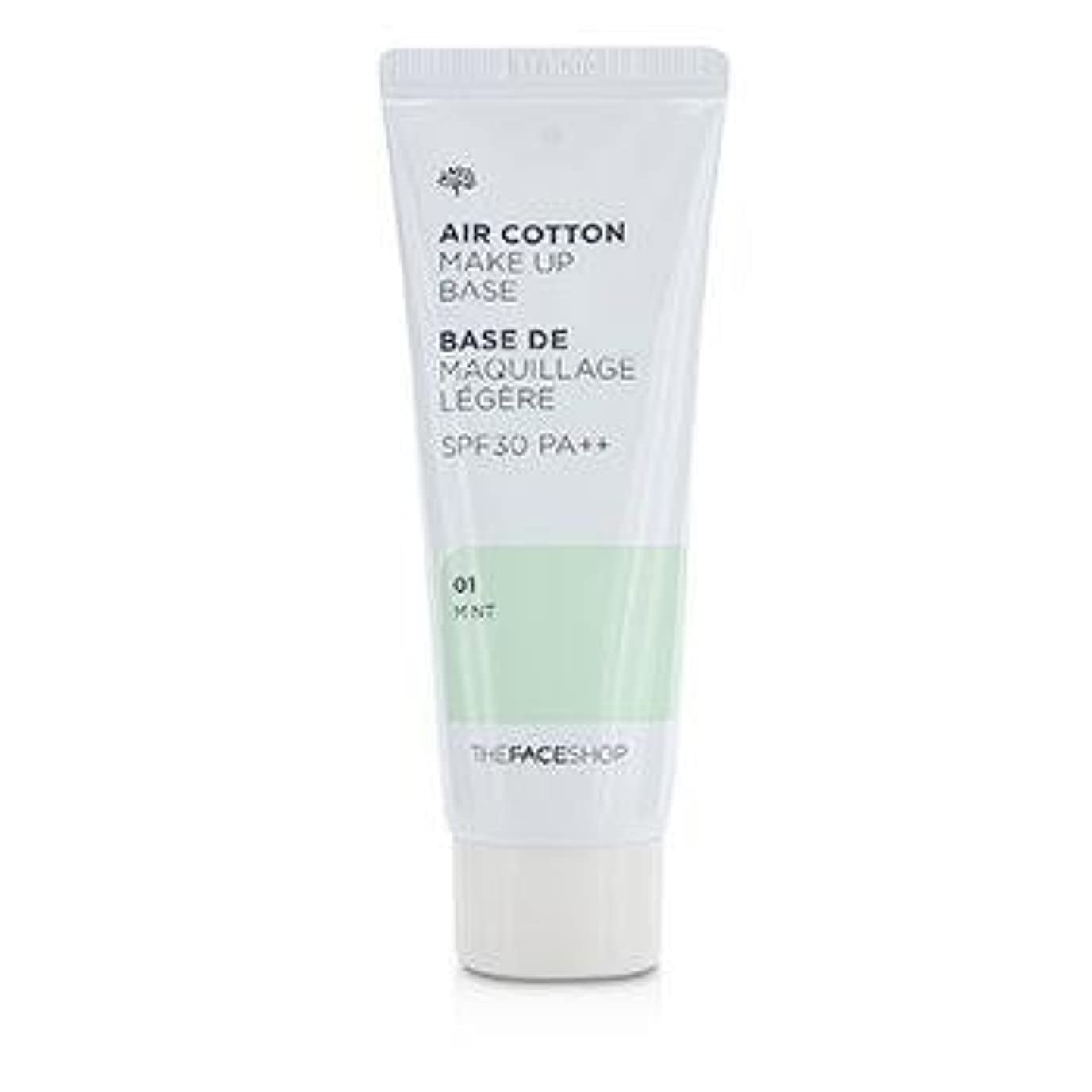 ガチョウステープル北米The Face Shop Air Cotton Make Up Base SPF30/PA++ 40ml #1 Mint
