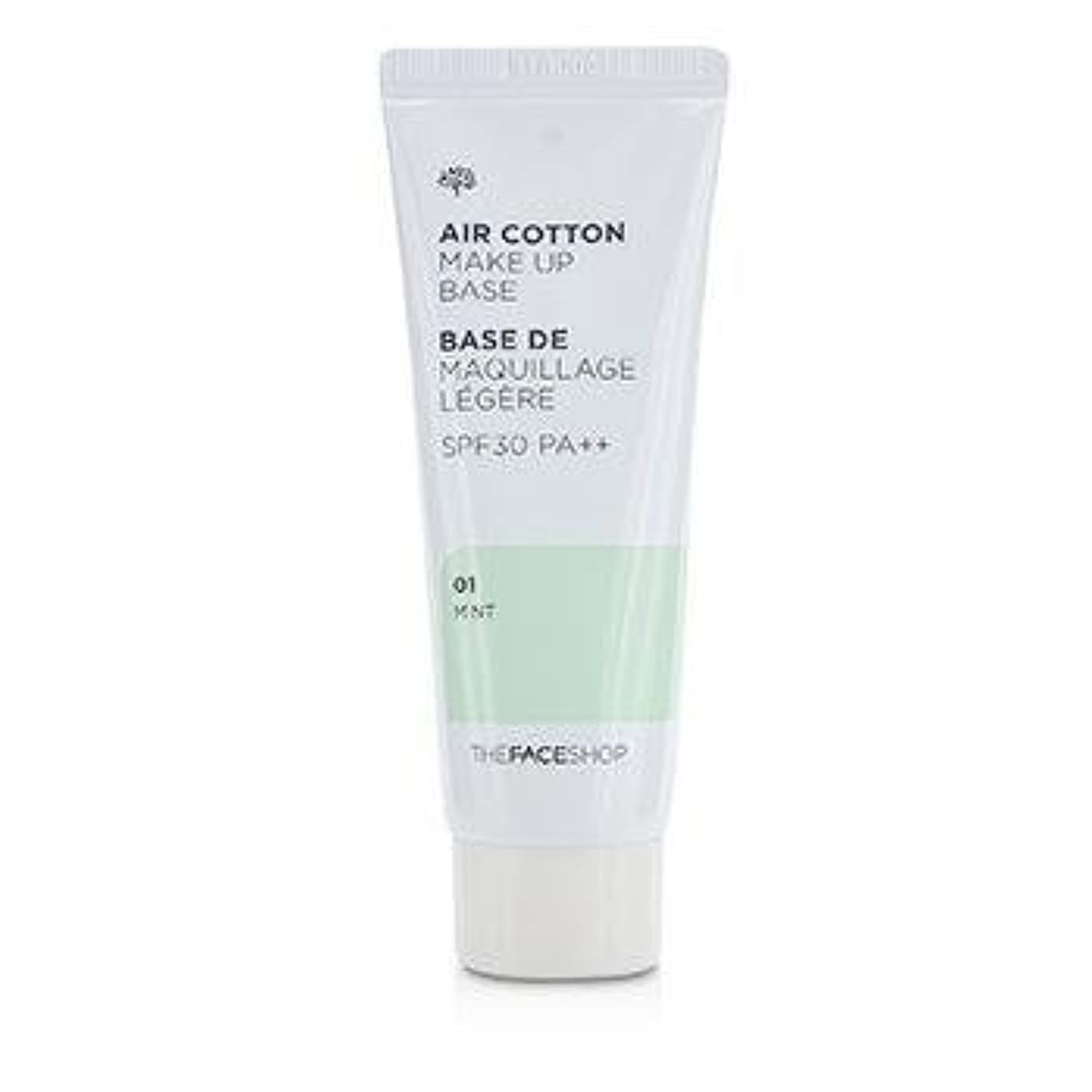 の面ではパスタ不健全The Face Shop Air Cotton Make Up Base SPF30/PA++ 40ml #1 Mint