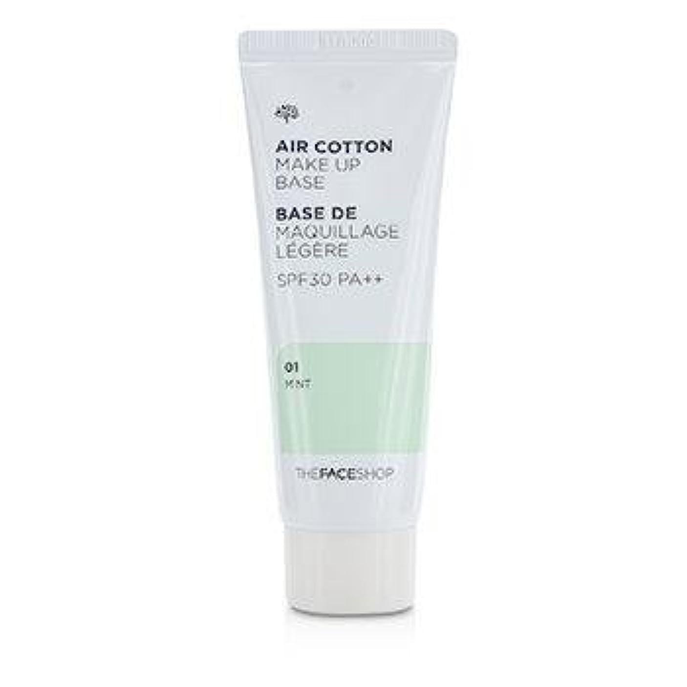 一人で論争的マーケティングThe Face Shop Air Cotton Make Up Base SPF30/PA++ 40ml #1 Mint