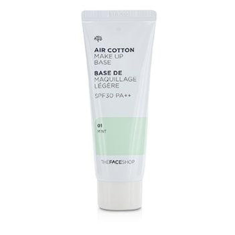 鳩ミル解体するThe Face Shop Air Cotton Make Up Base SPF30/PA++ 40ml #1 Mint