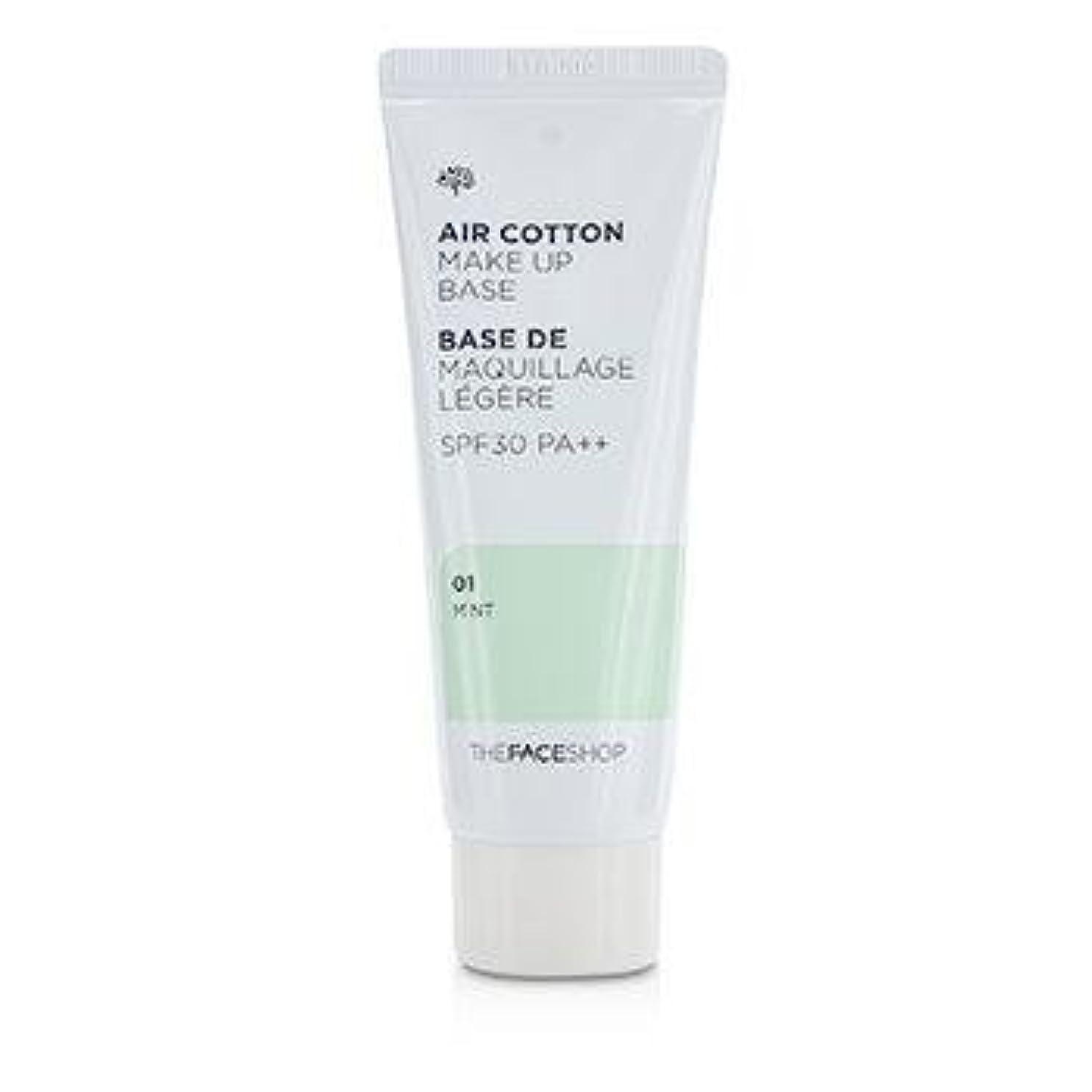 船上業界制限するThe Face Shop Air Cotton Make Up Base SPF30/PA++ 40ml #1 Mint