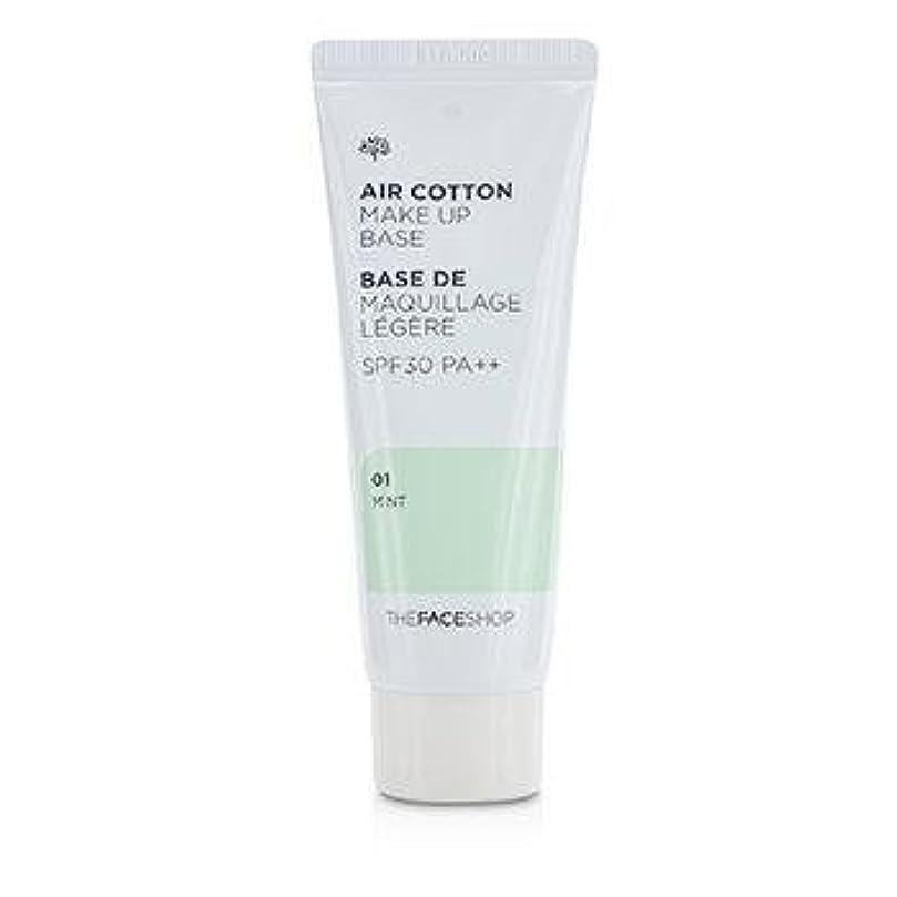 履歴書船尾食用The Face Shop Air Cotton Make Up Base SPF30/PA++ 40ml #1 Mint