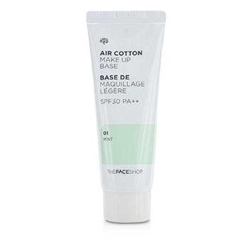 エレクトロニック到着する称賛The Face Shop Air Cotton Make Up Base SPF30/PA++ 40ml #1 Mint