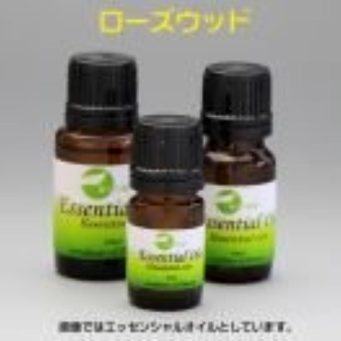 虫トランジスタレジデンス[エッセンシャルオイル] ウッディーでフローラルなローズ様の香り ローズウッド 5ml