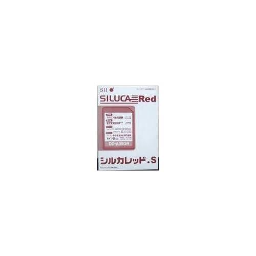 SII シルカカード レッド DD-A05GR (ドイツ語カード)