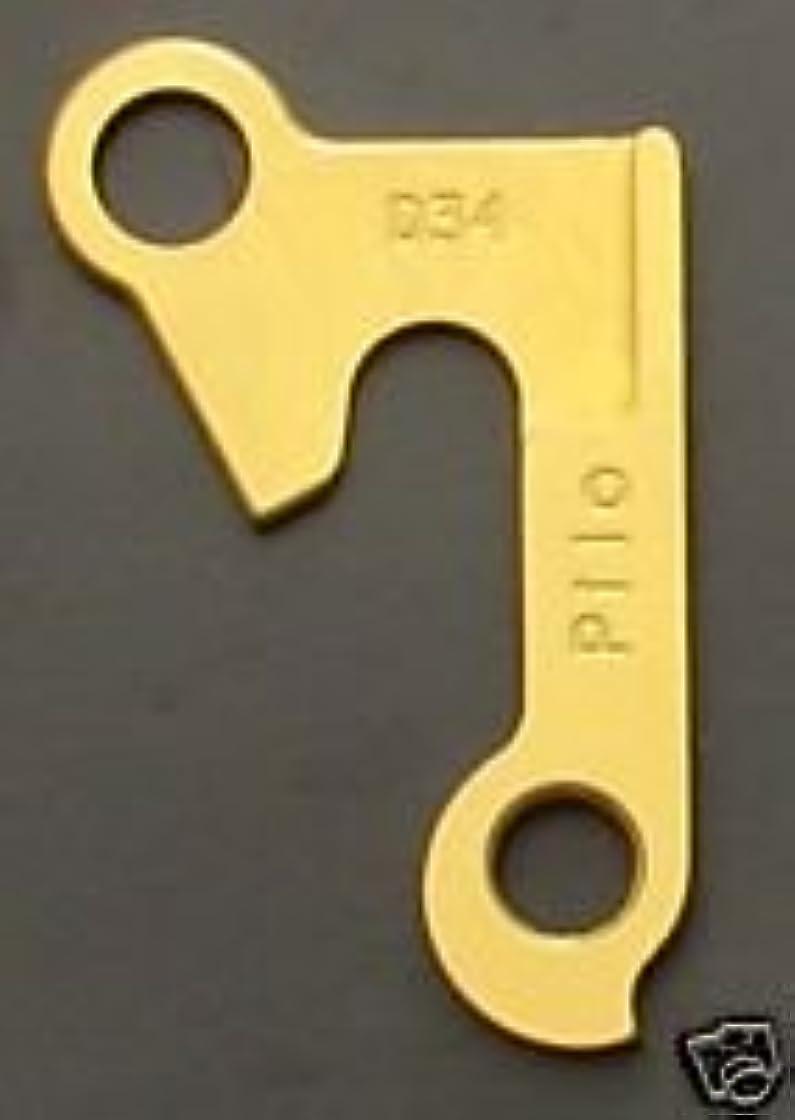 立証する責実質的Pilo D34 ゴールドディレイラーハンガー - GTロボ アグレッサー ATB ノマド ザスカーに適合