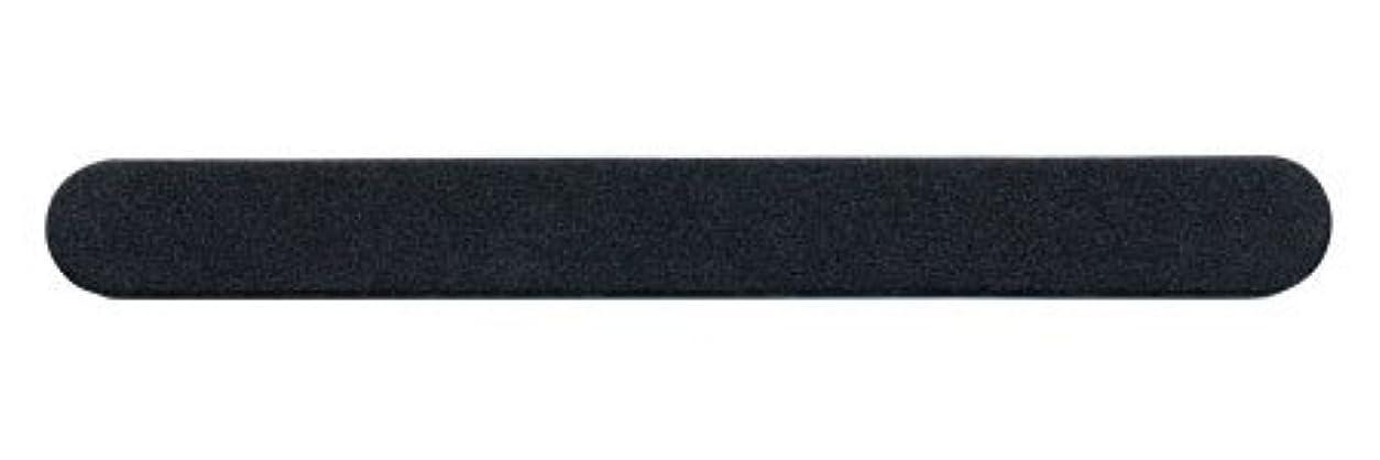 けん引引き算カレンダーミクレア(MICREA) ミクレア 黒エメリー 180/180 10本入