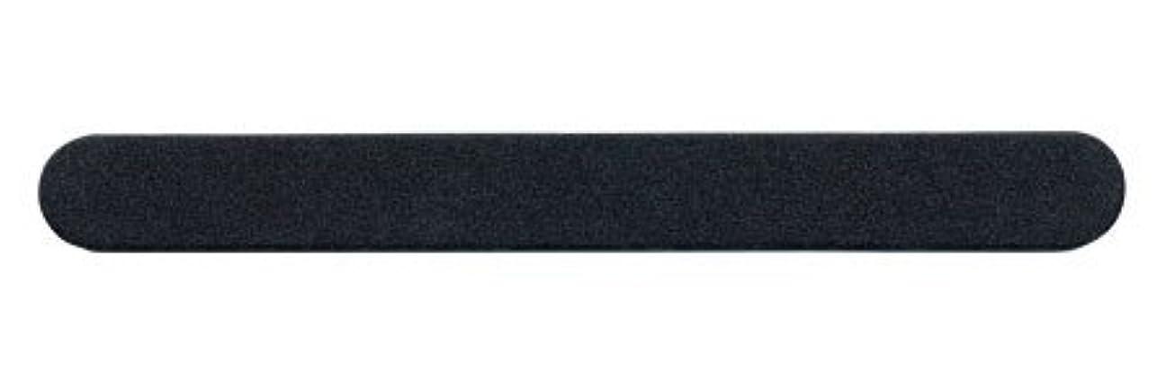 細心の気体の予見するミクレア(MICREA) ミクレア 黒エメリー 180/180 10本入