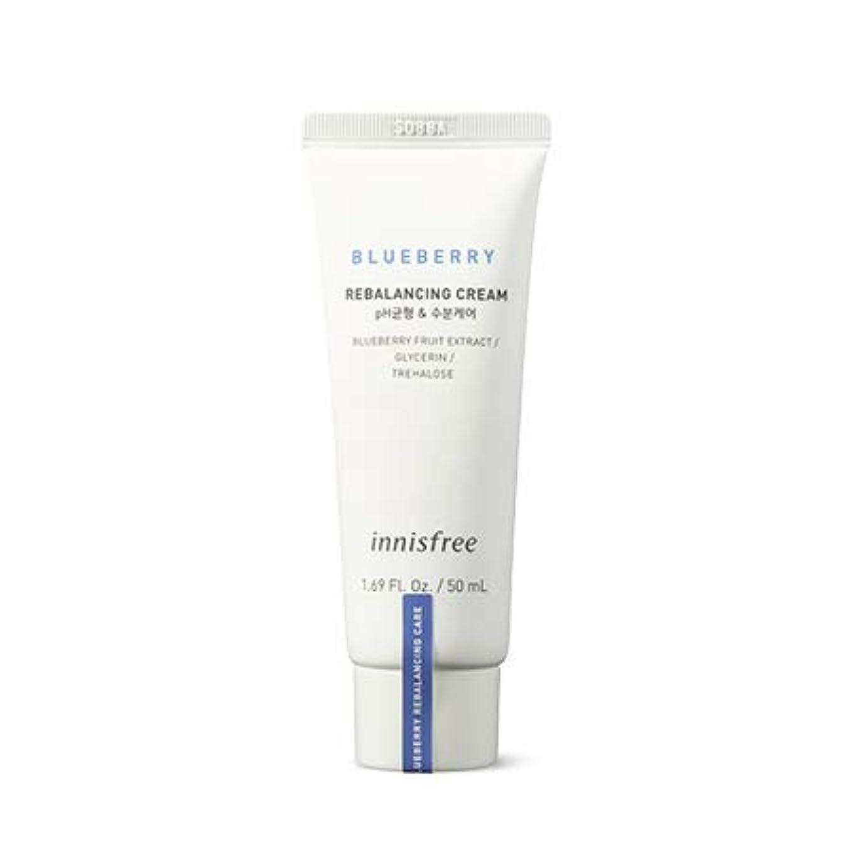 チケット大使館外科医[イニスフリー.innisfree]ブルーベリーリバランシングクリーム50mL(2019新発売)/ Blueberry Rebalancing Cream