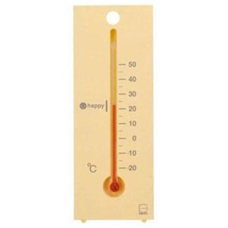 EMPEX 温度計 リビ 温度計 置き掛け兼用 LV-4704 ライトブルー