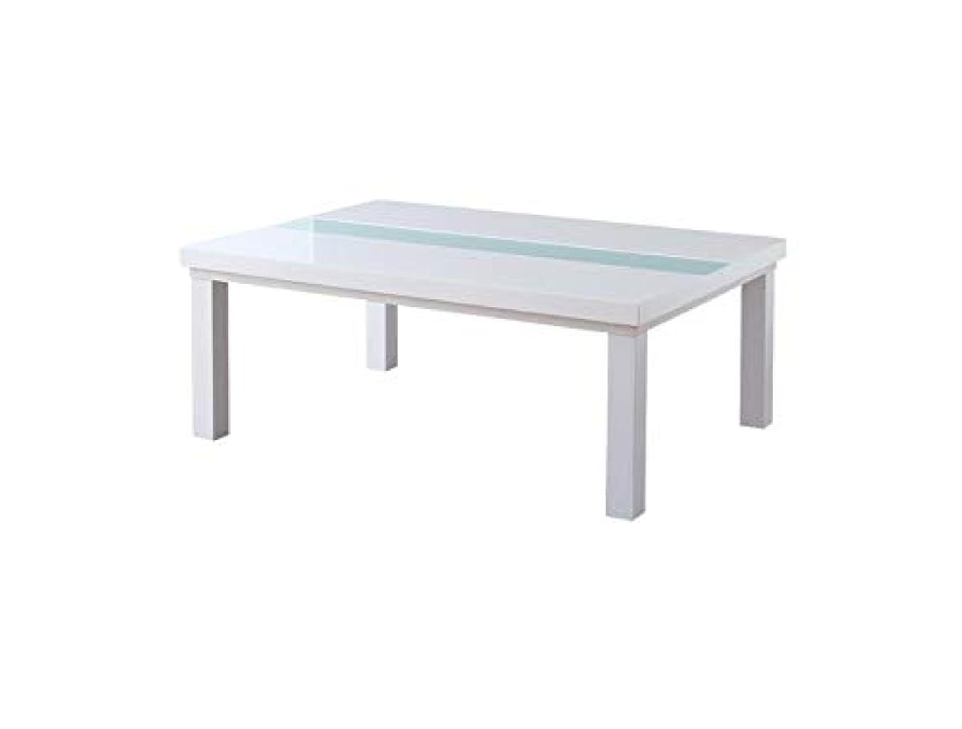 同封するサイレント受動的モノトーンに輝く? 鏡面 こたつテーブル 正方形 75×75 本体 単品 (ダブルホワイト) / 白 おしゃれ モダン