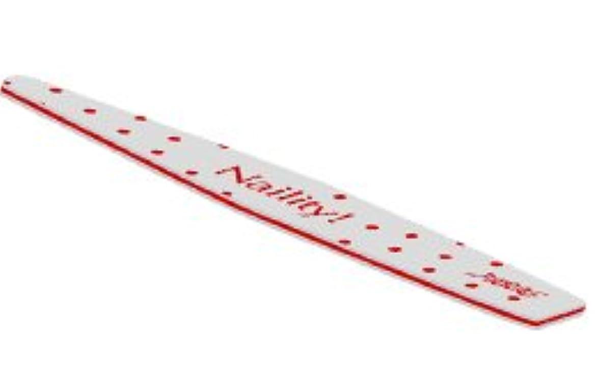 溶ける行贅沢な【ネイルファイル】Naility! ファイル 240G <ジェルネイル、ネイルケアに!>