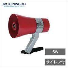 JVCケンウッド メガホン (6W サイレン付) PE-M306S
