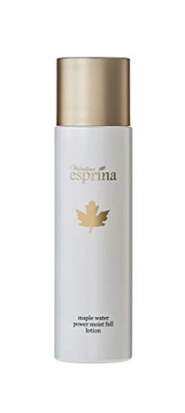 効能そうでなければオートマトンエスプリーナ メープルウォーター パワーモイストフル 化粧水