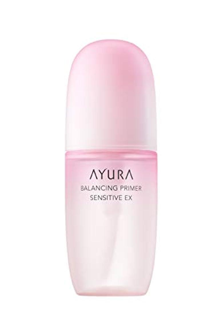 批判揃える欠如アユーラ (AYURA) バランシング プライマー センシティブ EX (医薬部外品) < 化粧液 > 100mL 透明感としなやかなはりのある 健やかな肌へ エッセンス ローションタイプ 敏感肌用