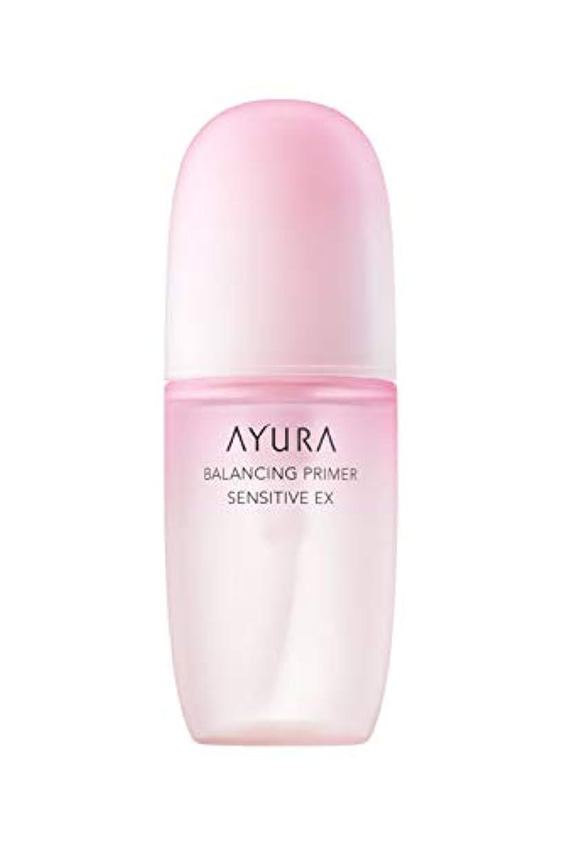 不平を言う体操セマフォアユーラ (AYURA) バランシング プライマー センシティブ EX (医薬部外品) < 化粧液 > 100mL 透明感としなやかなはりのある 健やかな肌へ エッセンス ローションタイプ 敏感肌用