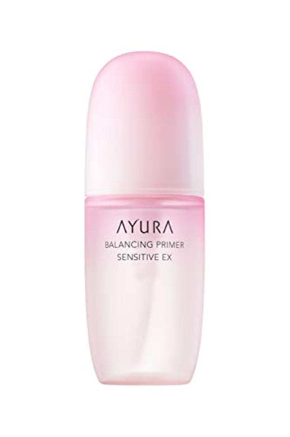 テレマコス思い出すにぎやかアユーラ (AYURA) バランシング プライマー センシティブ EX (医薬部外品) < 化粧液 > 100mL 透明感としなやかなはりのある 健やかな肌へ エッセンス ローションタイプ 敏感肌用