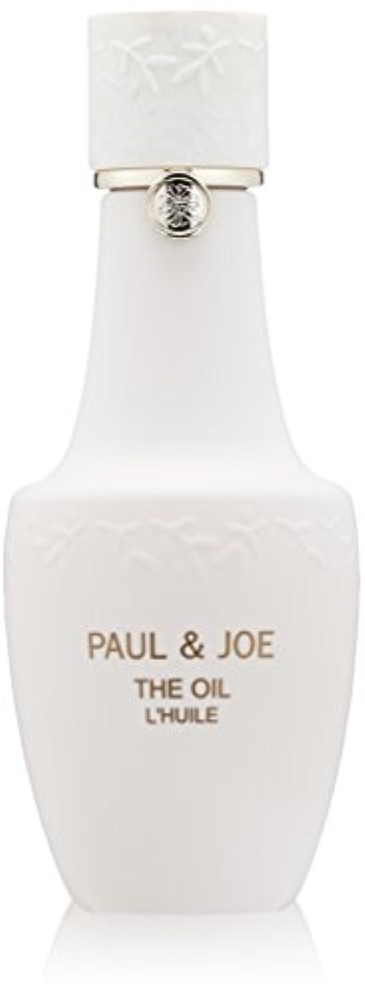 新しい意味規模処方ポール & ジョー オイル 150ml