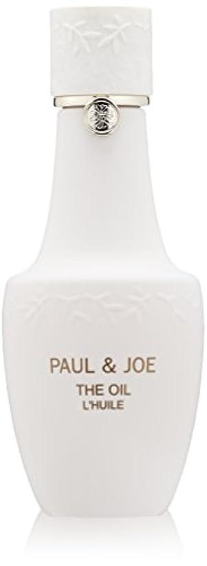 戦う悪いうまくやる()ポール & ジョー オイル 150ml