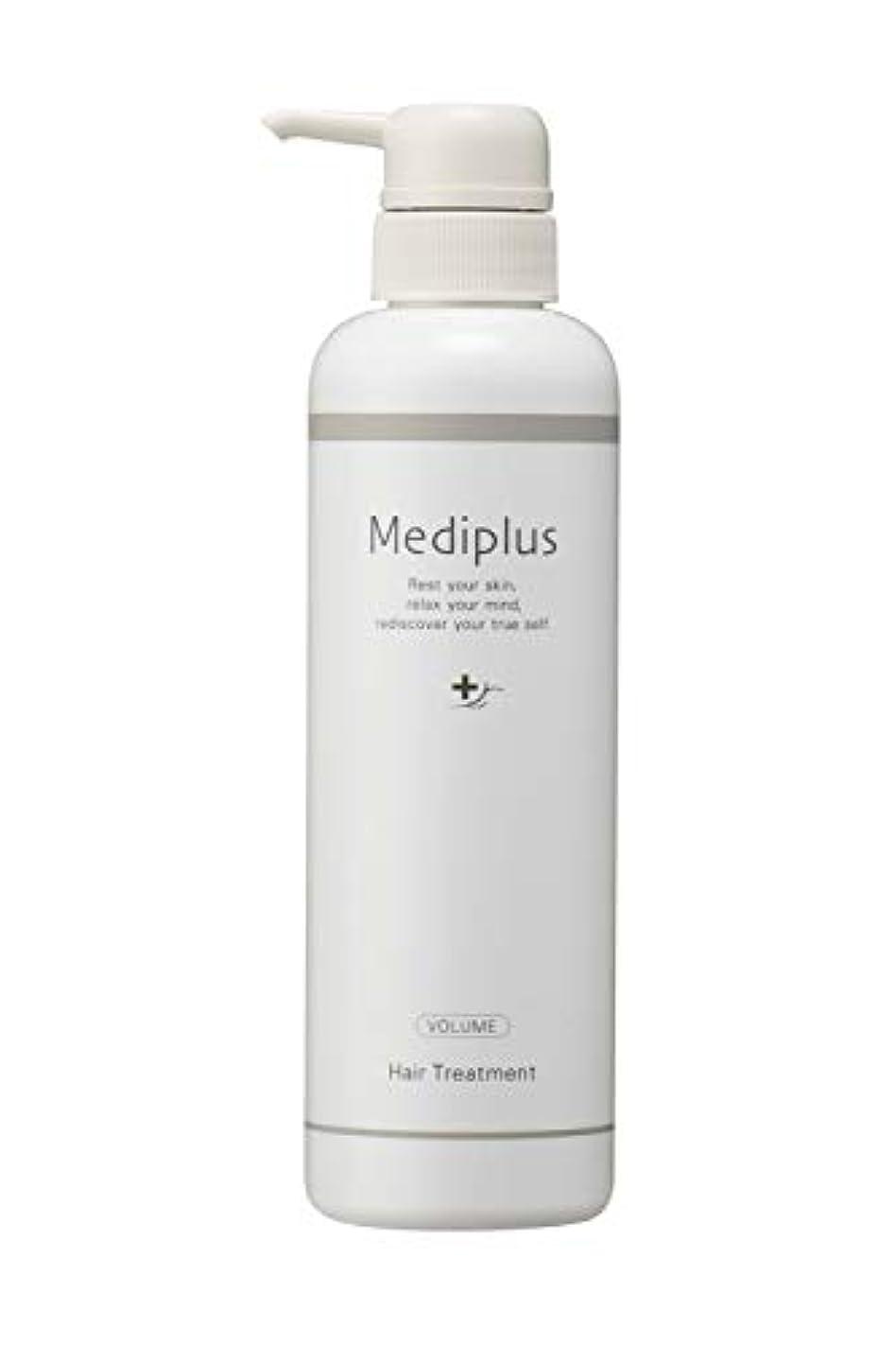 mediplus メディプラスヘアトリートメント ボリュームアップ 360g (約2ヶ月分)